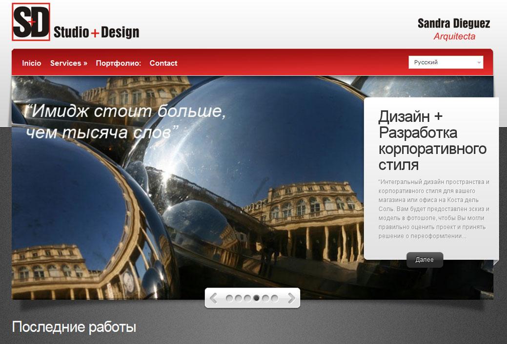 portfolio studio designe